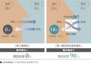 10_1のコピー.jpg